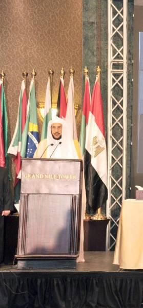 آل الشيخ في مؤتمر المجلس الأعلى للشؤون الإسلامية في دورته الـ 30 بالقاهرة.