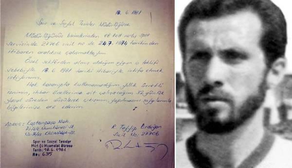 خطاب استقالة أردوغان من مديرية الرياضة 1981. (نقلاً عن صحيفة زمان التركية)