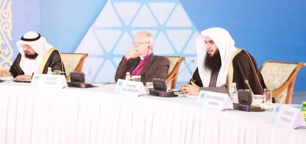 «الإسلامية» في مؤتمر زعماء الأديان: متسلقون باسم الدين يرتكبون أفعالا مجرمة