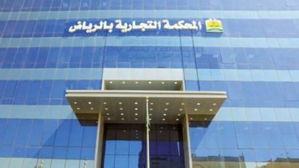 «سعودي أوجيه» تلتمس مهلة 3 أشهر لتعيين محاسب وبيان أوضاعها المالية