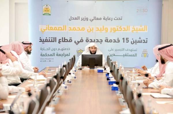 وزير العدل متحدثاً في الاجتماع أمس.