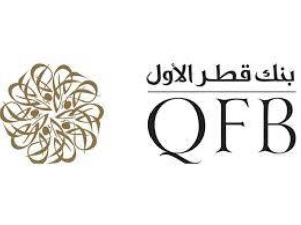 «نظام الحمدين» يتلقى صفعة أخرى.. «بنك قطر» ينهار