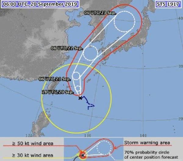 السفارة في اليابان للسعوديين: احذروا الإعصار.. تقيدوا بتعليمات الكوارث