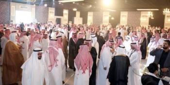 جانب من الحفل السنوي لرجال الأعمال في غرفة الرياض.