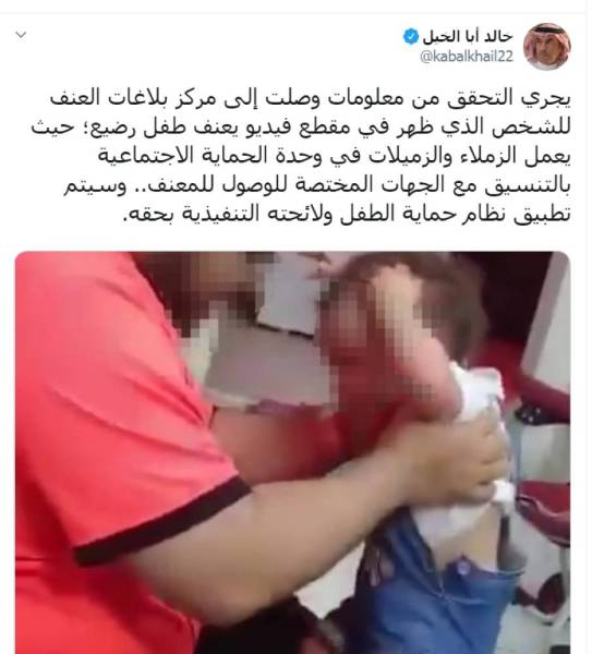 أبا الخيل: تنسيق للوصول إلى معذب طفله الرضيع