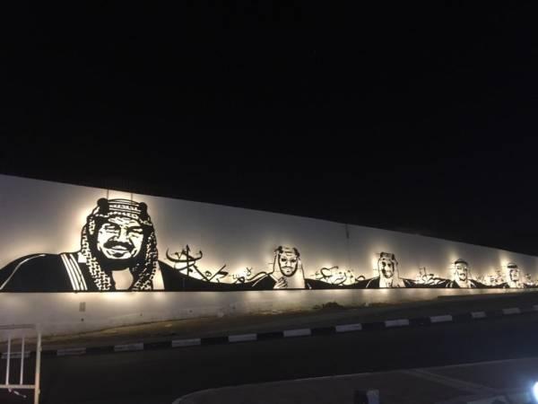 جدارية الطائف.. من المؤسس إلى المجدّد - أخبار السعودية ...