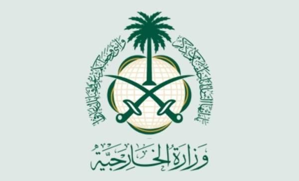 المملكة تدين وتستنكر التفجير الذي استهدف حافلة ركاب بمحافظة كربلاء