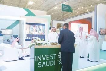 تشجع هيئة الاستثمار على المشاركة في المعارض المحلية والعالمية للتعريف بالخدمات والمميزات وجذب الاستثمارات.