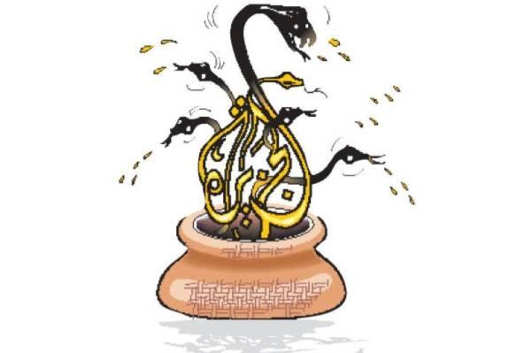 «ملتقى الإعلام العربي»: «جزيرة قطر» تهدد استقرار الدول العربية.. تجب معاقبتها