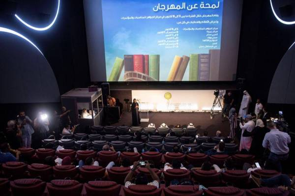 132 فيلماً من 39 دولة في «الشارقة السينمائي للأطفال والشباب»