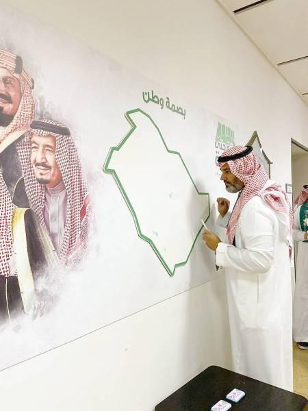 جامعة الملك سعود تحتفي بالوطن - أخبار السعودية   صحيفة عكاظ