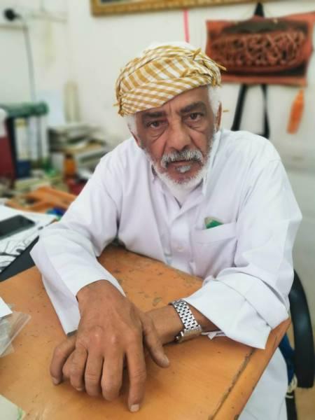 حميد الحيدري
