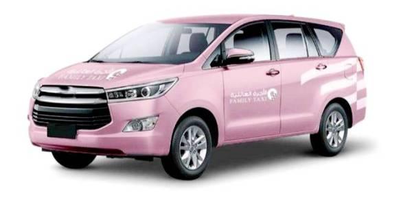 نموذج لسيارة الأجرة العائلية.