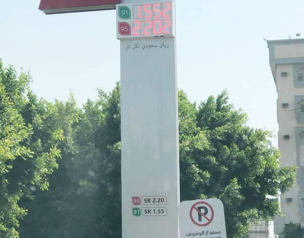 الطائف: 11 بلدية تراقب محطات الوقود لإبراز لوحات الأسعار - أخبار السعودية   صحيفة عكاظ
