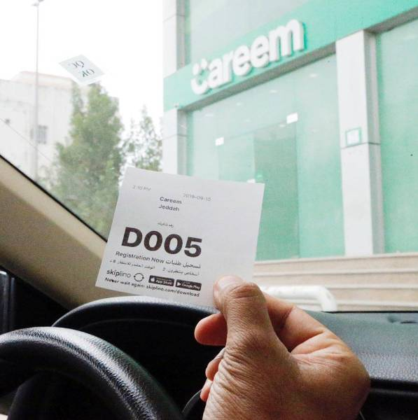 تذكرة مراجعة في إحدى شركات نقل الركاب.