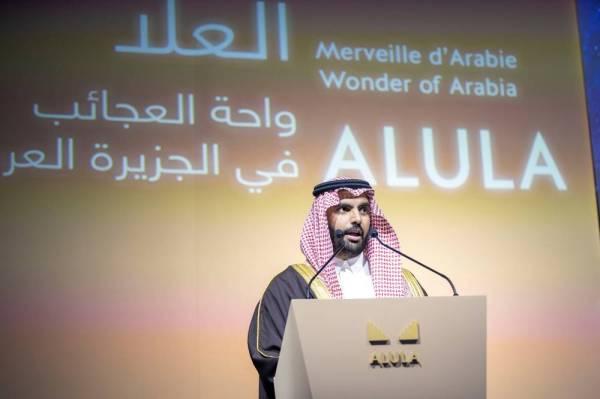 «كنوز العلا» بمعرض معهد العالم العربي في باريس