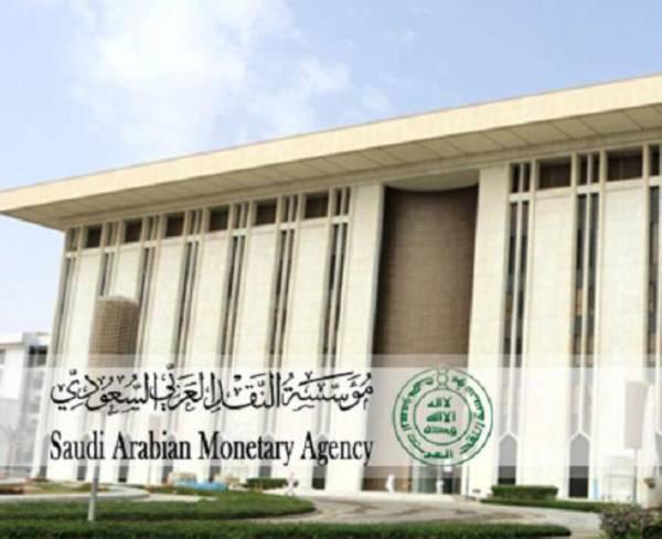 «ساما» تفحص بنوكاً سعودية استعداداً لطرح أسهم أرامكو