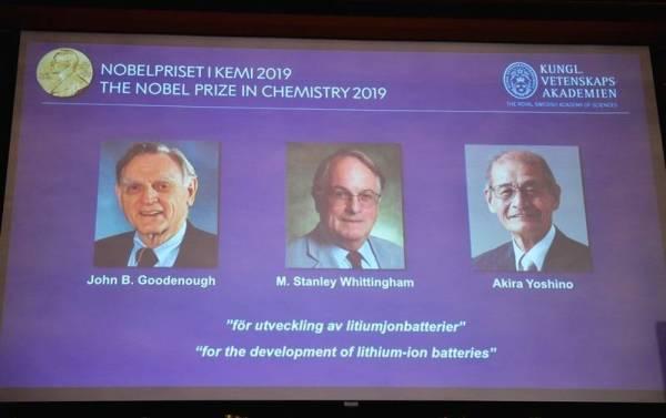 ياباني وبريطاني وأمريكي ينالون «نوبل للكيمياء»
