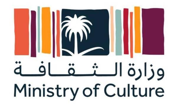 «الثقافة» تطلق برنامجاً لتطوير المواهب في صناعة الأفلام