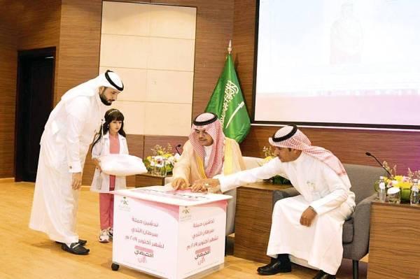 الأمير منصور بن محمد  مدشنا الحملة.