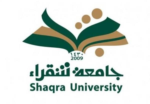 جامعة شقراء