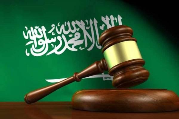 المملكة تتقدم.. وتحتل المركز الـ16 عالمياً في استقلال القضاء