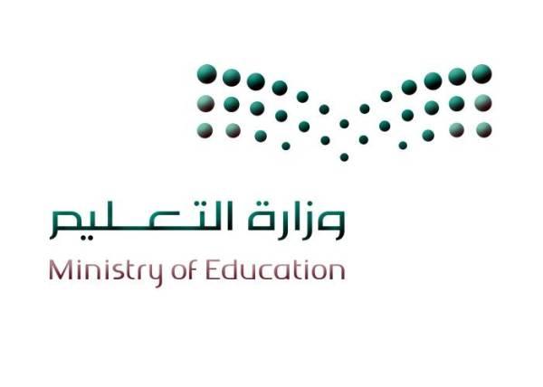 «التعليم» تحدد مواعيد التقاعد المبكر ونقل الخدمات