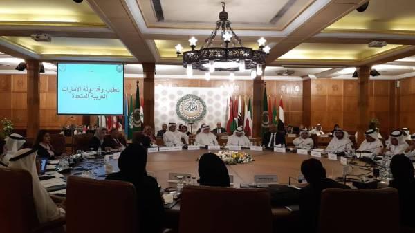 انطلاق فعاليات الدورة السادسة عشر لمناقشة التقرير الدوري لحقوق
