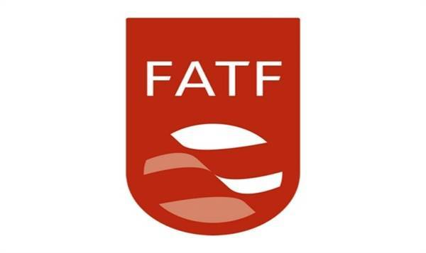 «FATF» تُمهل إيران 4 أشهر لوقف دعم الإرهاب