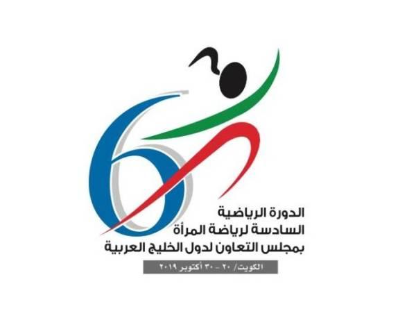 7 منتخبات نسائية سعودية تشارك في «دورة رياضة المرأة الخليجية»