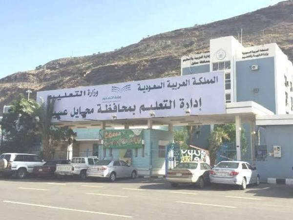 سقوط طالب من الطابق الثالث في مدرسة ببحر أبو سكينة