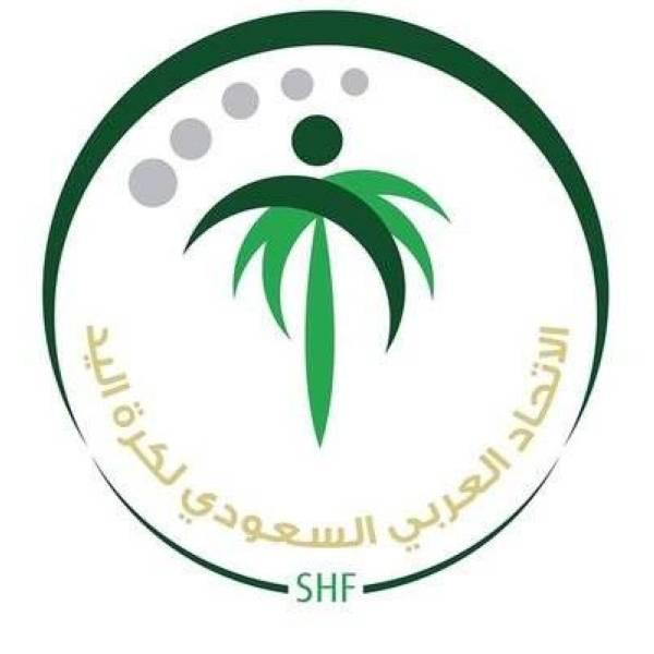اتحاد اليد يطلب استضافة بطولة كأس العالم للناشئين