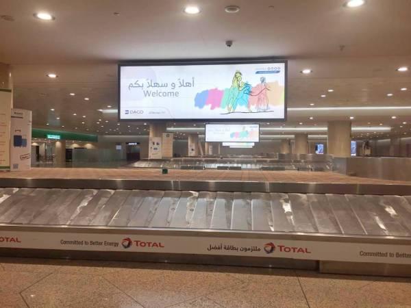 عبارات الترحيب بالسياح في مطار الدمام.