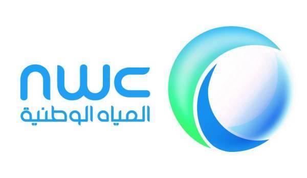 «المياه الوطنية» تطلق حزمة خدمات إلكترونية في 20 مدينة ومحافظة