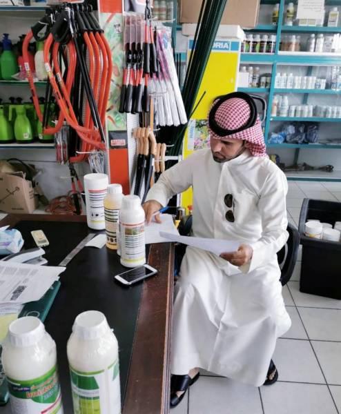 ضبط 30 مخالفة لنظام المبيدات الزراعية في جدة