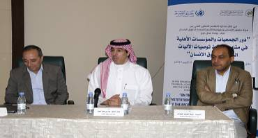 العواد يؤكد أهمية تكامل الأدوار مع مؤسسات المجتمع المدني في حماية حقوق الإنسان