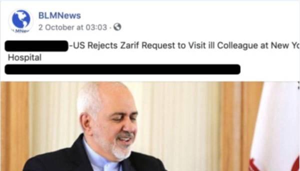 منشور على فيسبوك يروج لظريف وينتقد الإدارة الأمريكية.