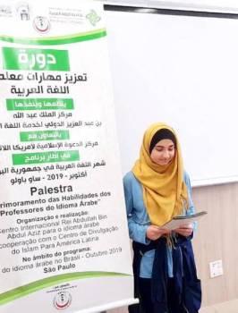 فتاة برازيلية في دورة العربية. (عكاظ)