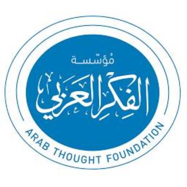 «الفكر العربي» تدعو 20 مفكراً لتأسيس أفق جديد في الرباط