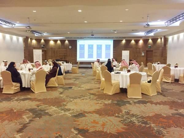 المشاركون في ورشة العمل لمناقشة إستراتيجية تعزيز المنافسة في الشرقية.