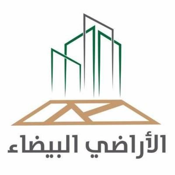 2.8 مليون ريال من «رسوم الأراضي» لتطوير مخطط «إسكان الكامل» في مكة المكرمة