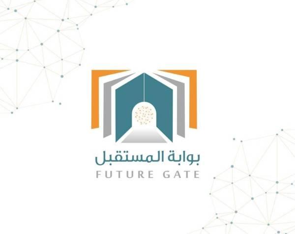 80 مدرسة بالطائف تفعّل أسبوع طالب وطالبة المستقبل
