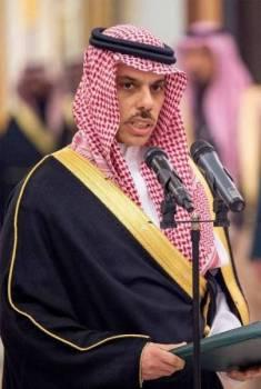 الأمير فيصل بن فرحان بن عبدالله بن فيصل بن فرحان آل سعود