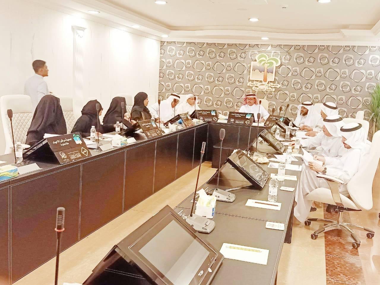 أعضاء الجمعية في الاجتماع. (عكاظ)