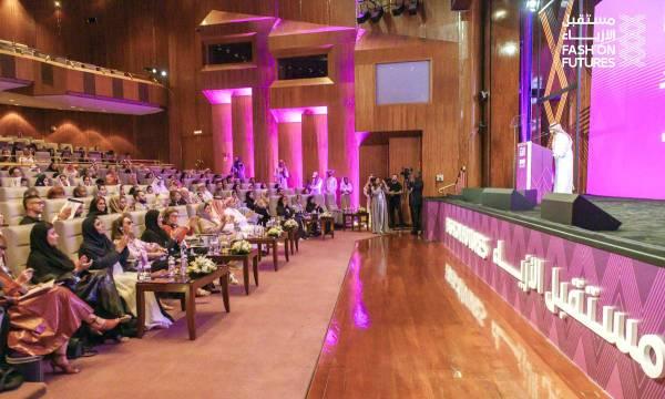 نائب وزير الثقافة يعلن عن إطلاق برنامج استقطاب المصممين السعوديين المتميزين.