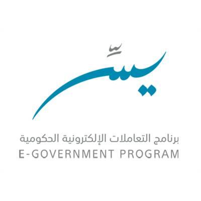 «يسّر»: نسعى لاستقطاب الكفاءات الوطنية المتميزة