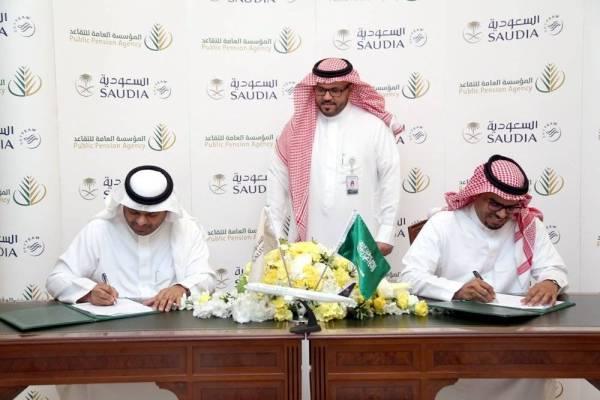 توقيع الاتفاقية بين المؤسسة العامة للتقاعد والخطوط السعودية