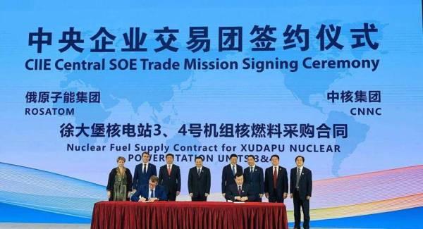 «تفيل» توفر الوقود في محطة سودايبو للطاقة النووية بالصين