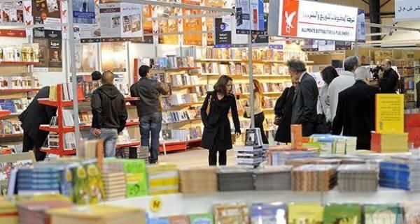 تأجيل معرض كتاب بيروت إلى 28 فبراير