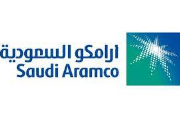 أرامكو تعلن عن صدور نشرة الاكتتاب العام لأسهمها